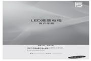 三星 UA32C5000QR液晶彩电 使用说明书