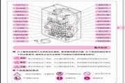 林内牌供暖/热水两用燃气快速热水器(JLG40-35S)说明书