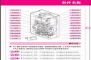 林内牌供暖/热水两用燃气快速热水器(JLG32-28S)说明书