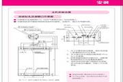林内牌豪华型/热水两用燃气快速热水器(JLG32-28D)说明书