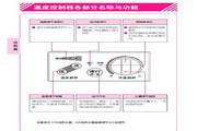 强制给排气式燃气快速热水器(JSG20-C)说明书