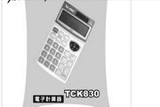 連鈺鍵盤 TCK830说明书
