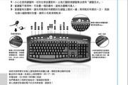 連鈺即時通訊鍵盤 TCK265说明书