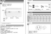 阿里斯顿贴心系列电热水器说明书贴心D40SHE1.5-TB说明书