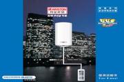 阿里斯顿得福系列太阳能热水器D30SHE2.5-TB3说明书