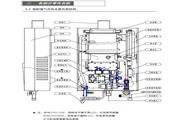 阿里斯顿恒暖系列燃气热水器JSQ20-J1D说明书