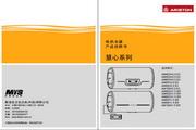 阿里斯顿慧心系列E3AM40SH2.0电热水器说明书