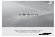 三星 LA37A350C1液晶彩电 使用说明书