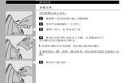 飞利浦HI535/02 蒸汽熨斗说明书