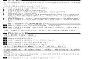 飞利浦GC1565/02 分离式水箱系列电熨斗说明书