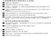 飞利浦 GC1110/02 基本型号电熨斗 说明书
