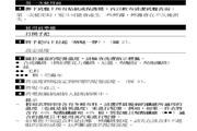 飞利浦HD1302/02 TRAVEL IRON LUXE说明书