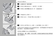 飞利浦HI575/02 有线/无线 蒸汽熨斗说明书