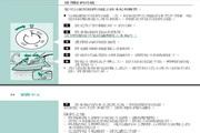 飞利浦 GC4238/02 雅智 4200 系列 说明书