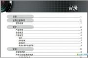 奥图码商用/教育系列投影机DP7239说明书