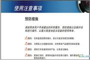 奥图码商用/教育系列投影机DP7249说明书