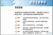 奥图码商用/教育系列投影机EP706(简体中文)说明书