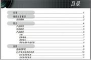 奥图码商用/教育系列投影机EP7150(简体中文)说明书