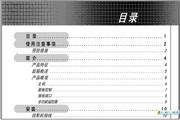 奥图码商用/教育系列投影机EP719(简体中文)说明书