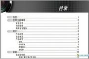 奥图码商用/教育系列投影机EP721说明书
