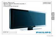 飞利浦 32HFL5530/93液晶彩电 使用说明书