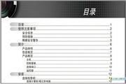 奥图码商用/教育系列投影机EP727说明书