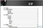 奥图码商用/教育系列投影机EP728说明书