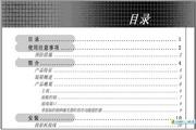 奥图码商用/教育系列投影机EP729(简体中文)说明书