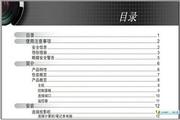 奥图码商用/教育系列投影机EP752说明书