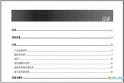 奥图码商用/教育系列投影机EP771(简体中文)说明书
