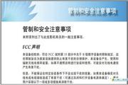 奥图码商用/教育系列投影机EP780(简体中文)说明书