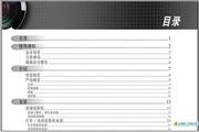 奥图码商用/教育系列投影机EX530说明书