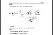 昆盈Wireless Mini Navigator鼠标/滑鼠说明书