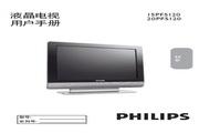 飞利浦 15PF5120/93液晶彩电 使用说明书