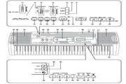 卡西欧魔光電子琴系列LK-200S说明书