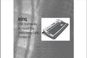明基键盘G710使用手册说明书