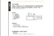 明基AM530无线海贝键鼠套装说明书