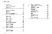 飞利浦 52PFL8605D/93液晶彩电 使用说明书