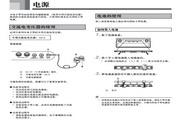 卡西欧CTK900 电子琴说明书