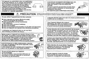 卡瓦依CP200说明书