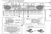 卡西欧CTK-651 电子琴说明书
