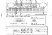 卡西欧CTK-551 电子琴说明书