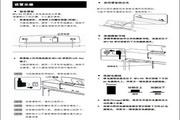 罗兰HPi-6S: 数码钢琴说明书