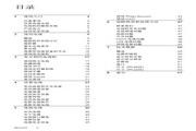 飞利浦 46PFL8605D/93液晶彩电 使用说明书