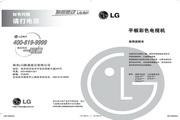 LG 47SL80YD液晶彩电 使用说明书