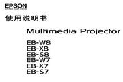 Epson爱普生EB-S7投影仪简体中文版说明书