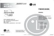 LG 47LH40FD液晶彩电 使用说明书