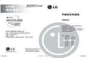 LG 55LH45YD液晶彩电 使用说明书