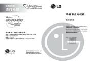 LG 65LW6500-CA液晶彩电 使用说明书