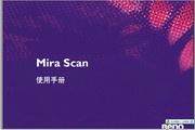 BENQ明基7650扫描仪简体中文版说明书